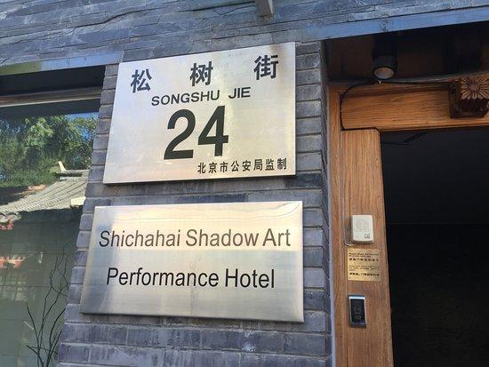Zdjęcie Shichahai Shadow Art Performance Hotel