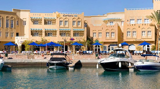 The Captain's Inn: Captain's Inn Facade El Gouna Egypt
