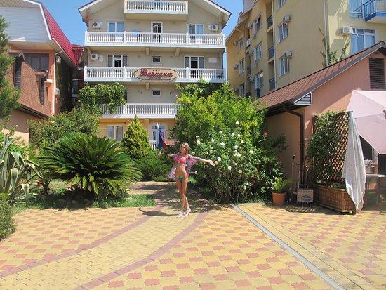 Variant Hotel