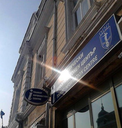 Tourist Information Centre - Ruse