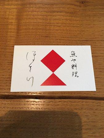 Kahoku, Japan: photo2.jpg