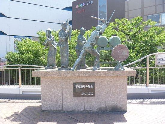 Heike Odori no Gunzo Statues