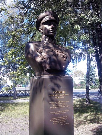 Monument to the Admiral Nikolai Kuznetsov