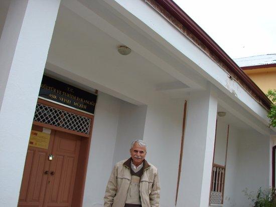 Aşık Veysel Müzesi 7 - Picture of Asik Veysel Museum ...