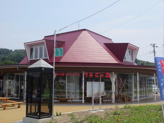 Michi no Eki Asahimachi