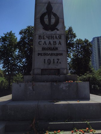 Obelisk to the Fighters of Revolution 1917