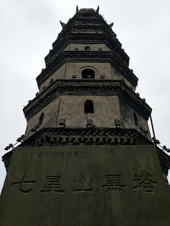 Sevenstar Mountain Black Tower