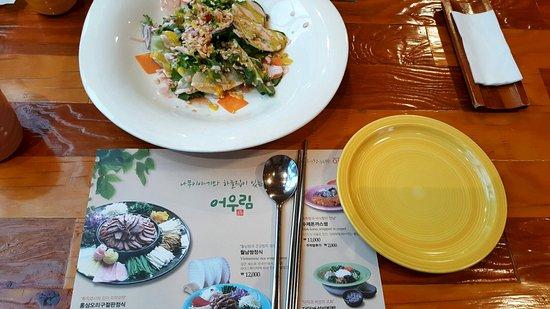 Suncheon, Güney Kore: C360_2016-09-03-18-24-05-166_large.jpg