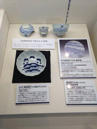 Mietsu Naval Facility
