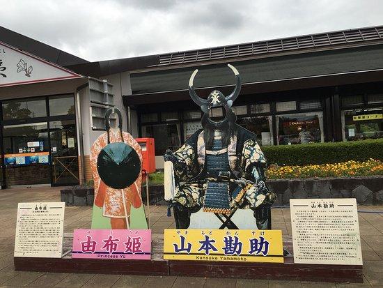 Kai, Ιαπωνία: photo0.jpg