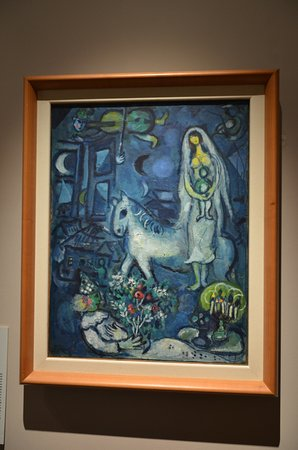 Art Gallery of the European and American Countries of the XIX-XX centuries : Chagall