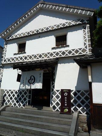 Mamekichi Hompo, Kurashiki