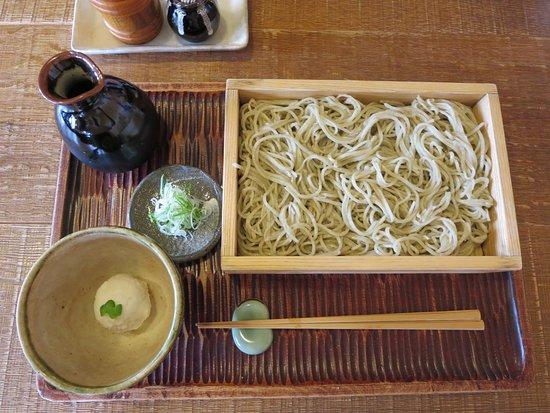 Ishimame Foto