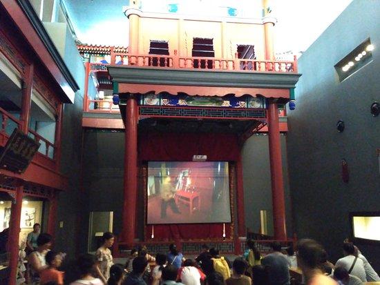 Beijing Mail Museum