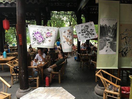 Renmen Park Teahouse