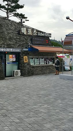 Suncheon, Korea Południowa: C360_2016-09-03-17-15-00-304_large.jpg