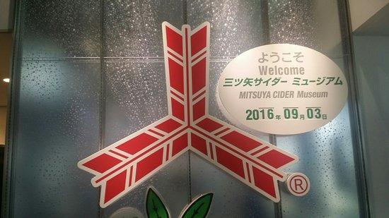 Asahi Soft Dring, Akashi Facotry