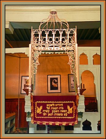 Travel Exploration Morocco Private Tours: Abn Danan Synagogue, Fes