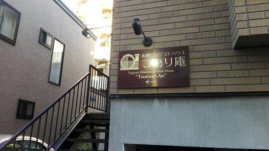 Sapporo Maruyama Guesthouse Tsumuri-An