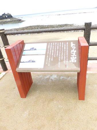 Oshima-gun Yamato-son, Japan: 大金久トゥルス公園の風景。