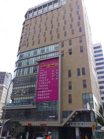 ibis Ambassador Busan City Centre: ホテル外観