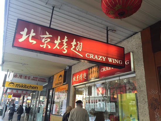 Crazy Wings: Crazy interesting way of cooking and eating