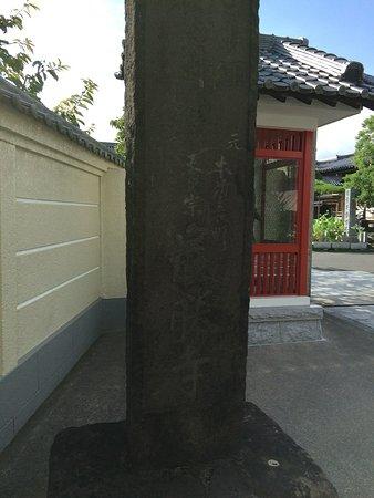 門柱(碑)