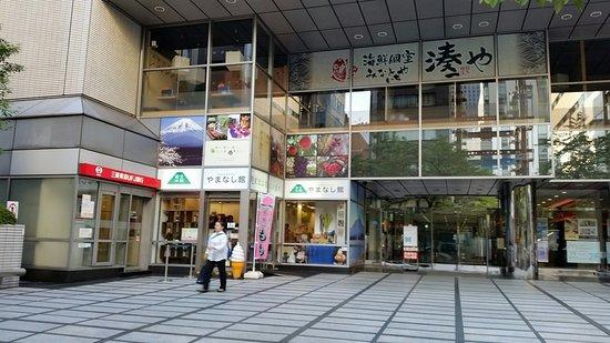Dujinokuni Yamanashi Kan