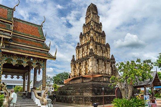 Wat Chamthewi Temple (Wat Ku Kut)