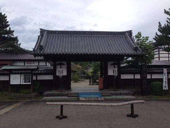 Yurihonjo, Japonya: 亀田城門