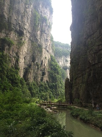 Chongqing Wuling Mountain Forest Park