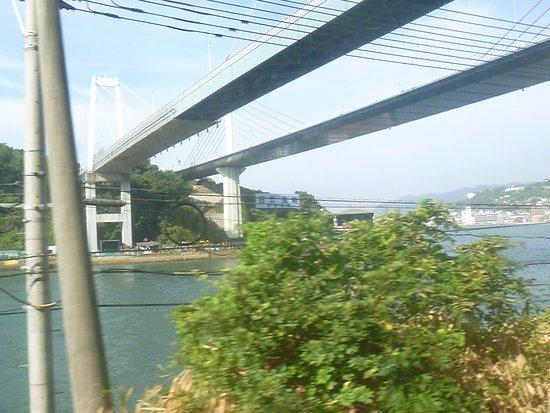 Mukaishima: 橋で渡る事が出来ます