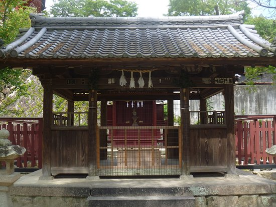 Araebisu Shrine