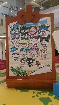 Tuen Mun Town Plaza: P_20160719_174927_large.jpg