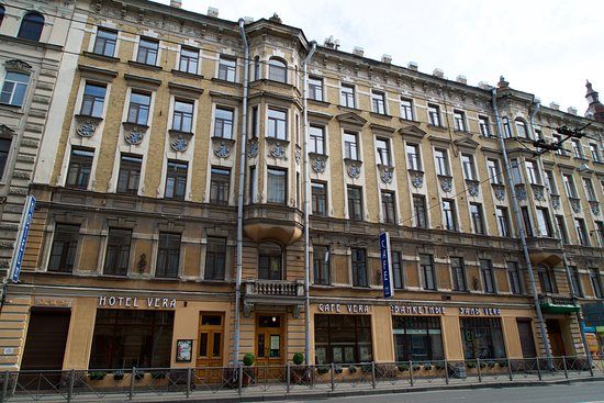 Hotel Vera Photo