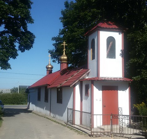 Chapel of St. Nicholas Church