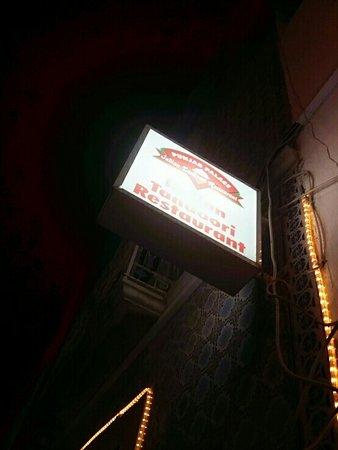 Punjab Palace Restaurant : TA_IMG_20160904_230220_large.jpg