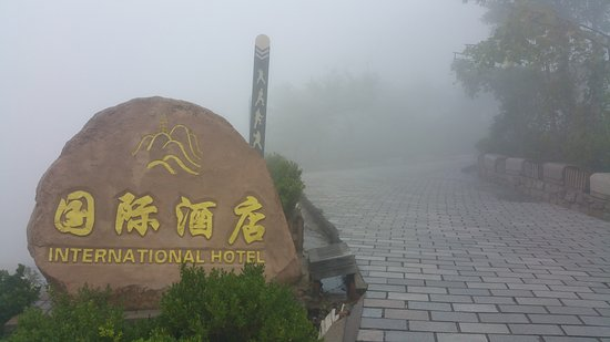 Wulian County, China: entrance