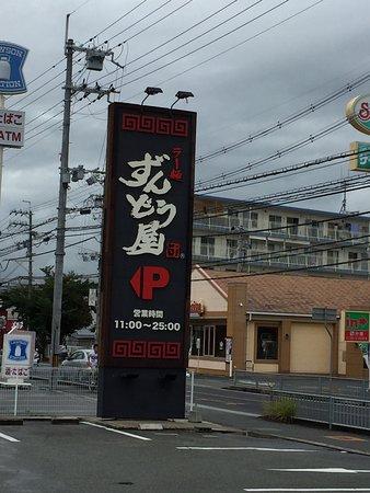 Kakogawa 사진
