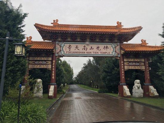 Nan Tien Temple: photo0.jpg