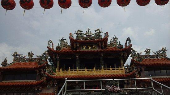 Shizhong Gon