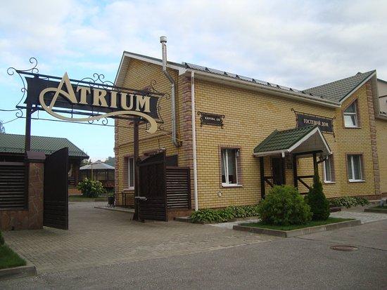 Atrium Guest House