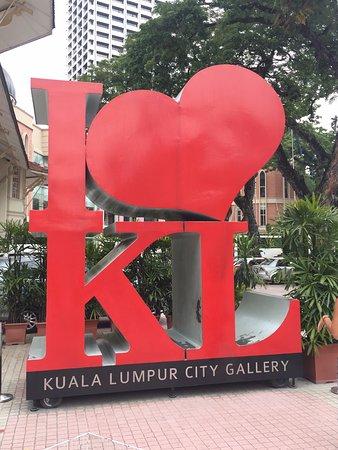 Kuala Lumpur City Gallery : Girovagando