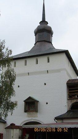 Monastery of St. Kirill