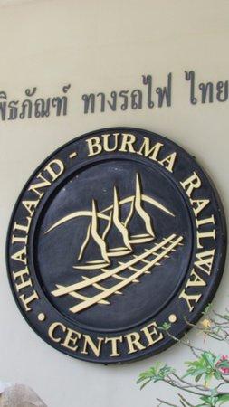 The Thailand-Burma Railway Centre : Museum