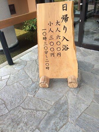 Akinomiya Sanso: photo3.jpg