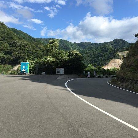 Oitagawa Dam