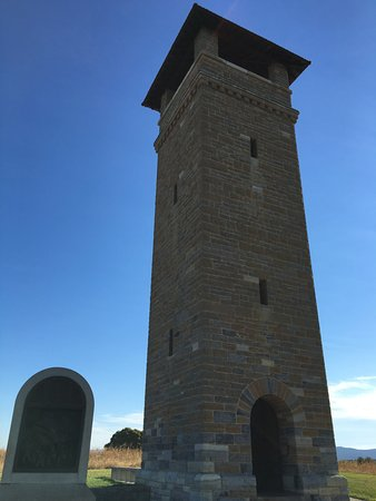 Sharpsburg, MD: Observation tower