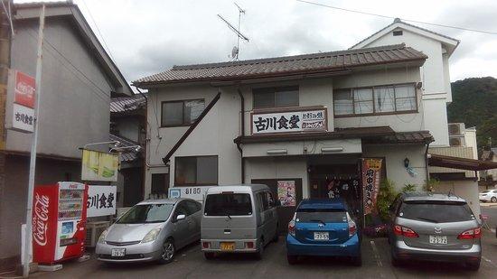Foto de Fuchu