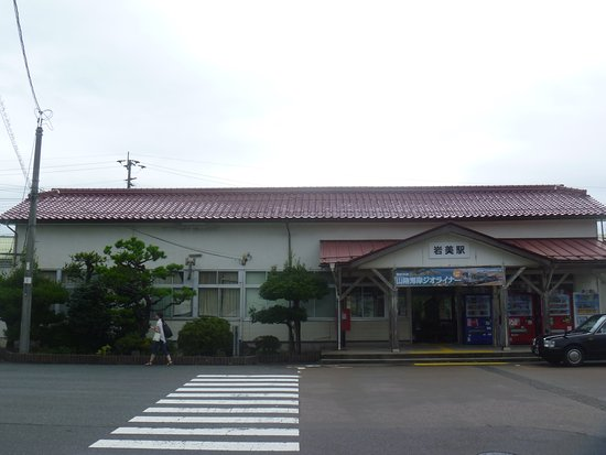 Iwami Station 100th Anniversary Monument